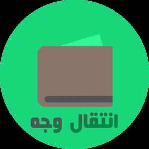wallet-512